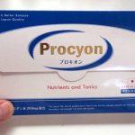 プロキオン精力剤の体験談 | 口コミや評判以上の効果に愕然!