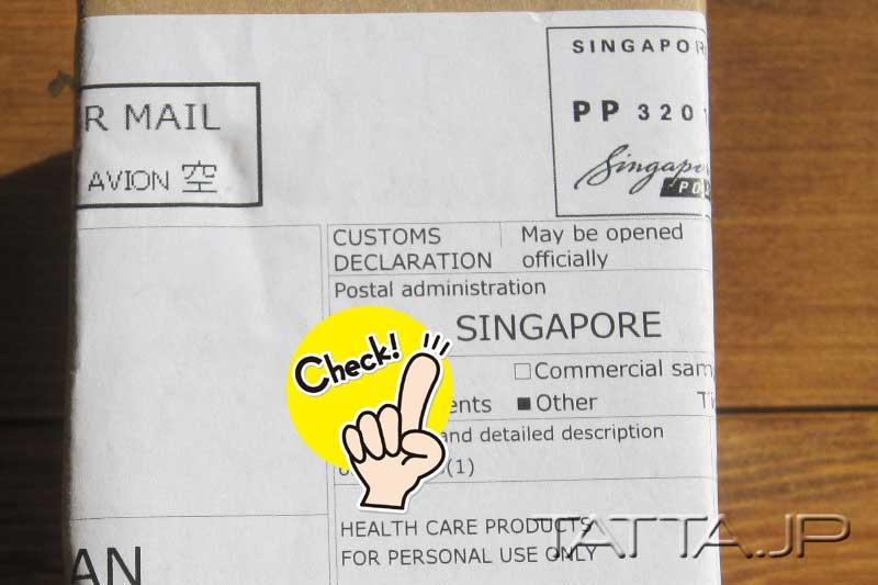 Postal Administration SINGAPORE
