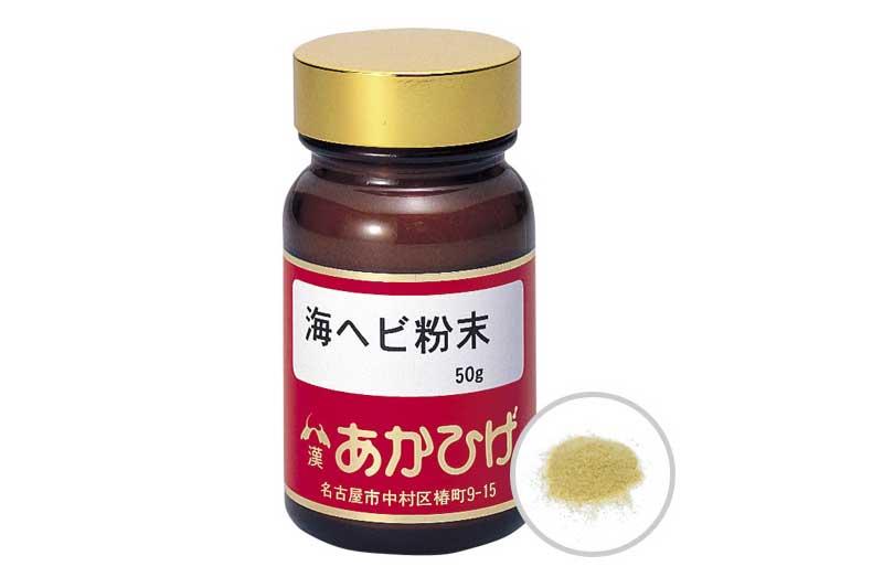 ウミヘビの効果・効能 | 精力剤・滋養強壮剤の原料